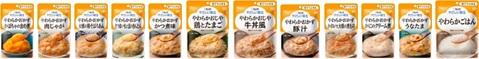 https://www.kewpie.co.jp/company/corp/newsrelease/2018/28.html