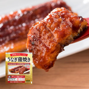 https://e-shop.yoshinoya.com/shop/g/g666171/